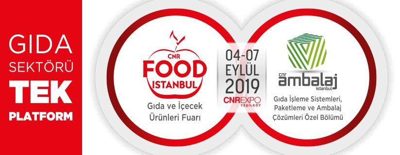 معرض المشروبات و المنتجات الغذائية
