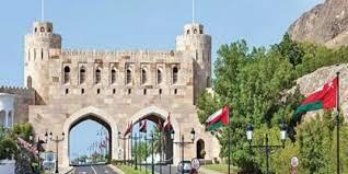 الشحن إلى عمان