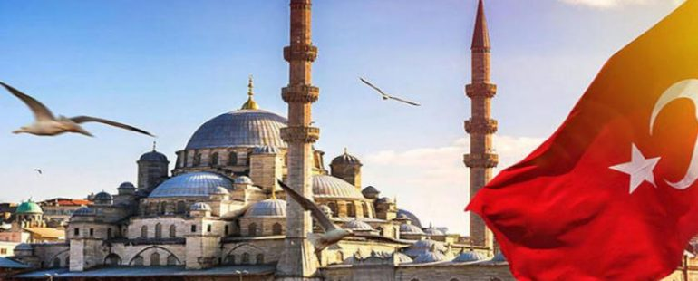 التجارة في تركيا