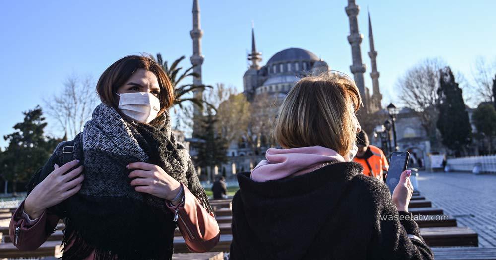 السياحة في تركيا و مخاطر كورونا